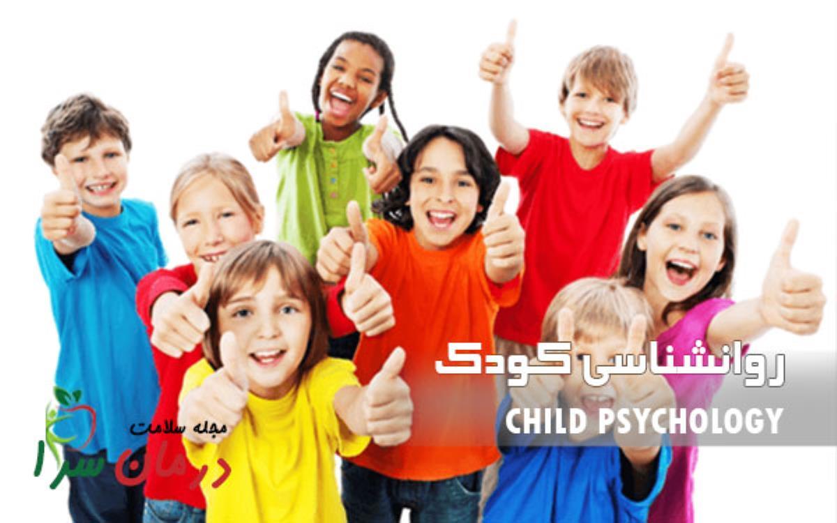 رفتارهایی که والدین نباید در مقابل کودکان انجام دهند