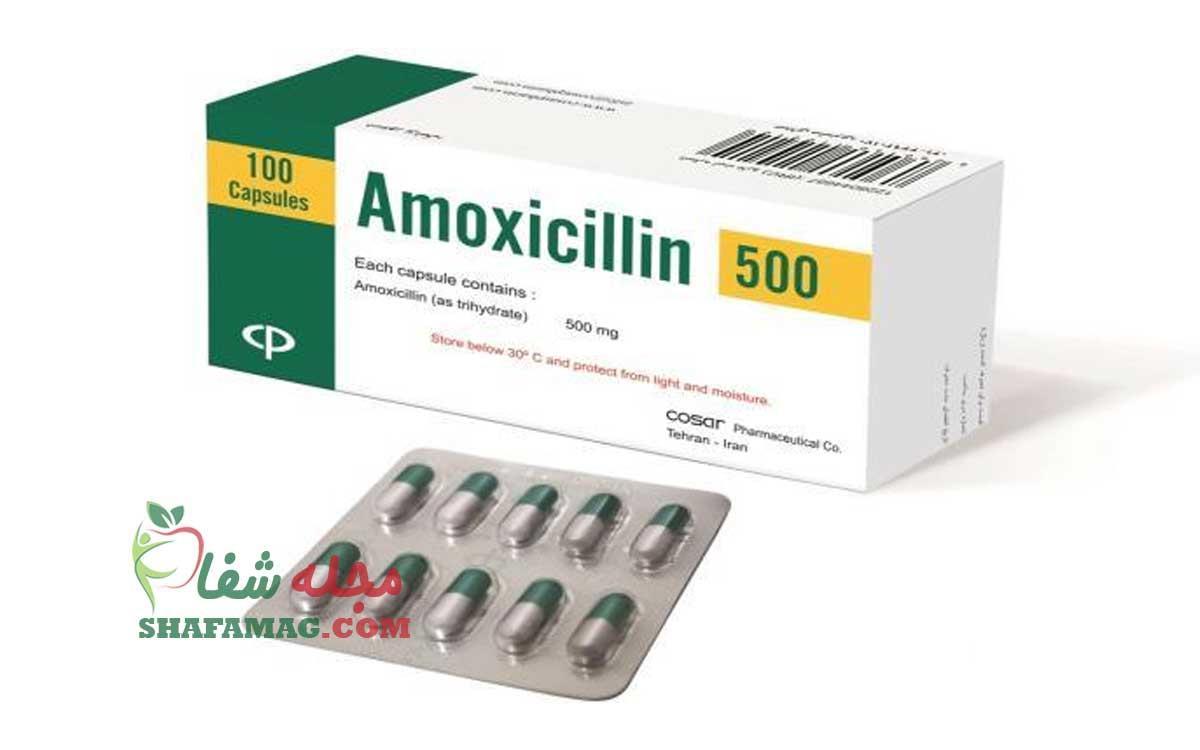 آموکسی سیلین
