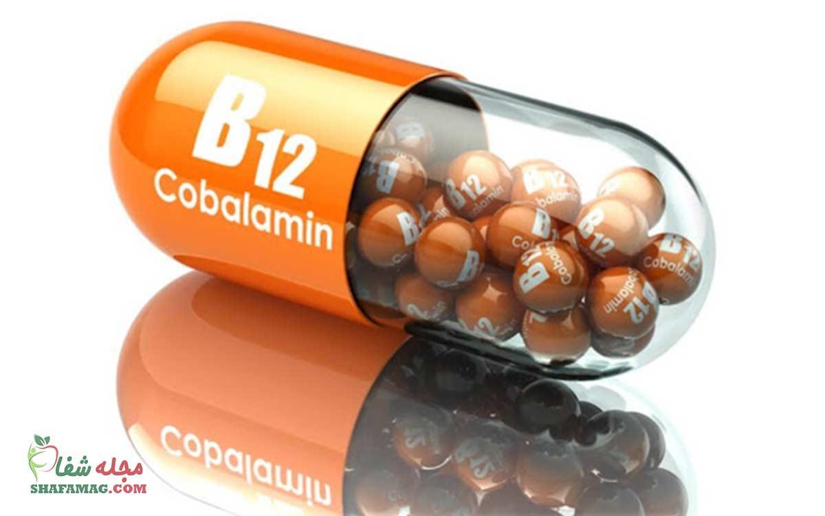 ویتامین B12 و فواید مصرف آن