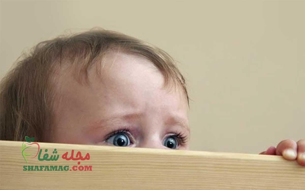 چه عواملی باعث ترس کودک می شود