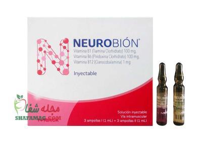 آمپول نوروبیون چیست