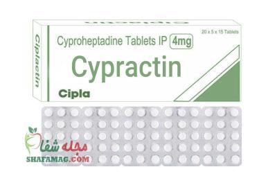 سیپراکتین