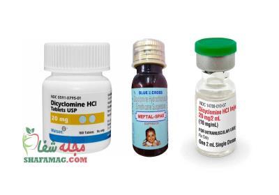 دی سیکلومین