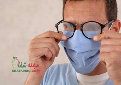جلوگیری از بخار عینک موقع ماسک زدن