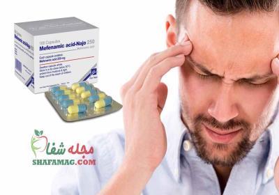 مفنامیک اسید برای سردرد