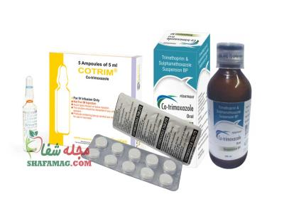 کوتریموکسازول