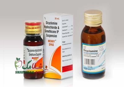 شربت دی سیکلومین