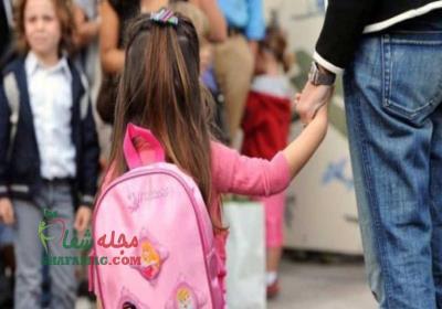 چگونه با ترس کودکان از مدرسه برخورد کنیم