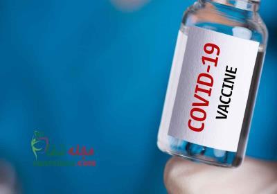 آغاز تزریق واکسن کرونای ایرانی در همدان