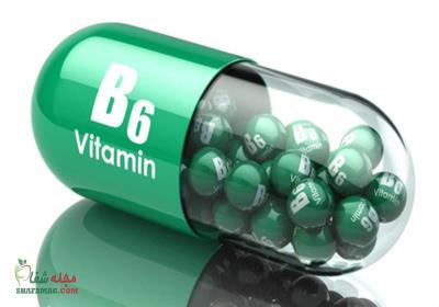 ویتامین B6 و فواید مصرف آن برای بدن