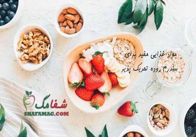 مواد غذایی مفید برای سندرم روده تحریک پذیر