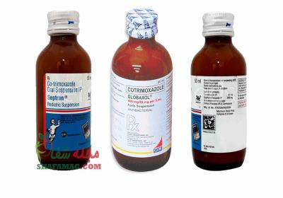 شربت کوتریموکسازول