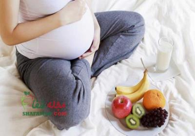 درمان خانگی یبوست در بارداری